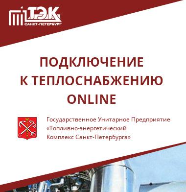 Свежие вакансии оператор газовой котельной истринского района